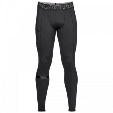 Легінси Under Armour StormCyclone CG Legging  117 - фото №1