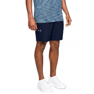 Шорти чоловічі Under Armour Vanish Woven Short